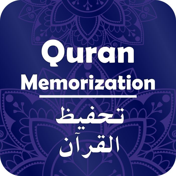 Online Quran memorization classes in Brooklyn - Tahfeez ul Quran Class