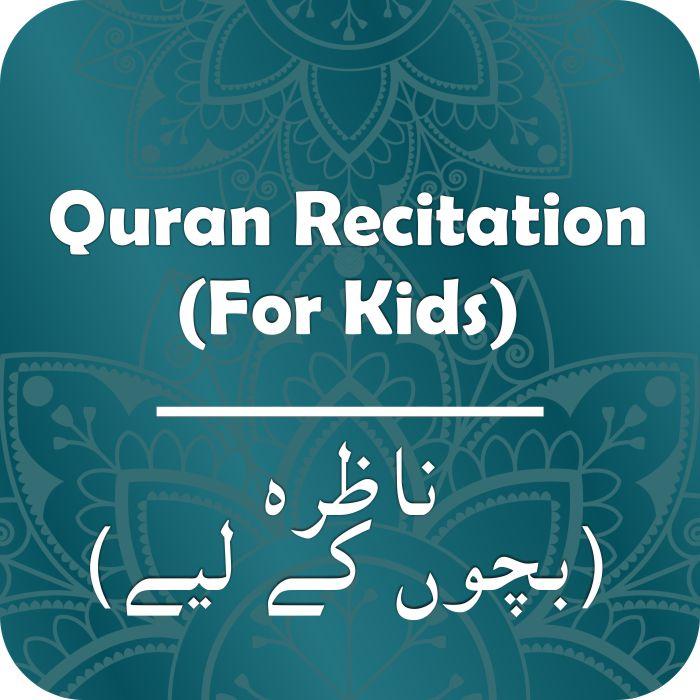 Online Quran recitation tutor in Brooklyn - Nazra classes for Kids New York