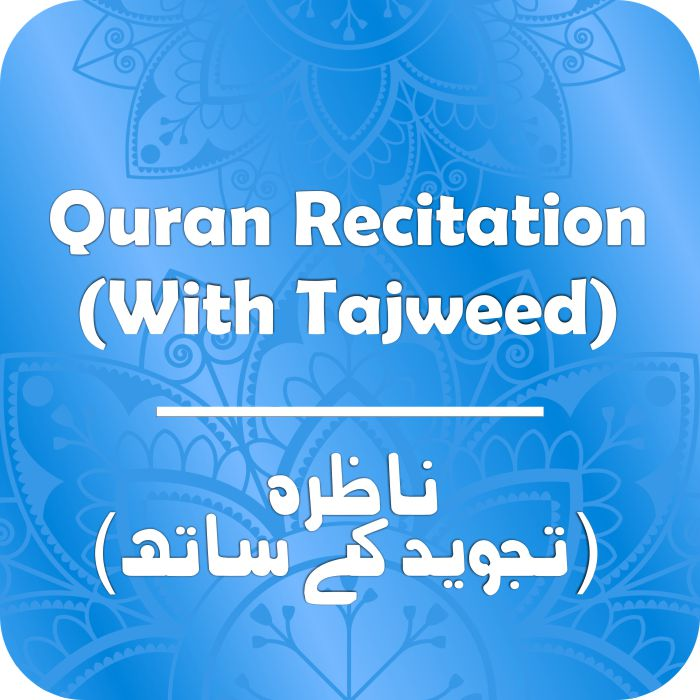 learn online Quran recitation with tajweed in New York (For Ladies)