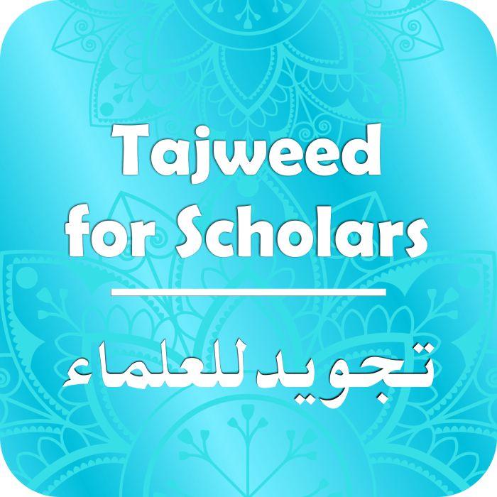 online quran with tajweed for Ulama