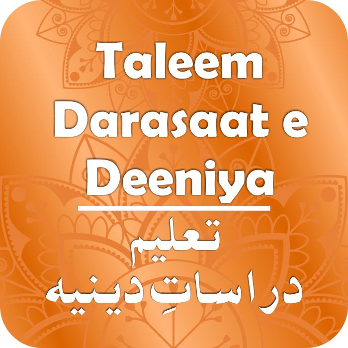 Taleem Darasaat e Deeniya